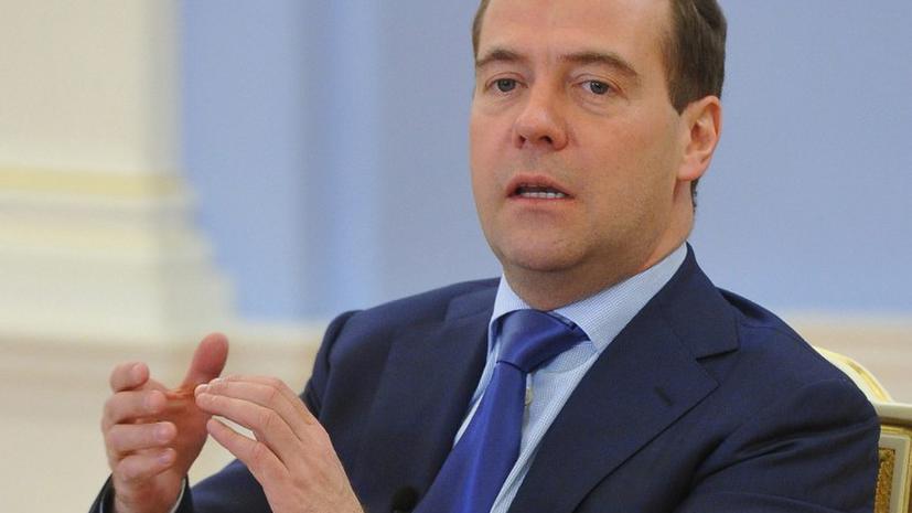 Медведев: США пытаются навязать России свою волю через «список Магнитского»