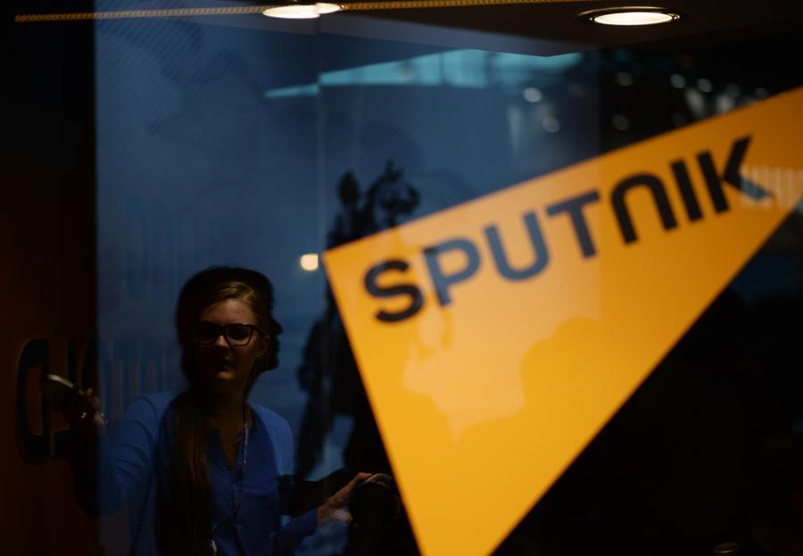 Sputnik Турция: Власти подтвердили блокировку сайта агентства