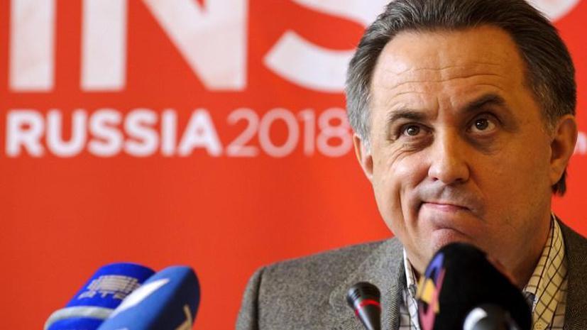 Правительство выкупит земли под Чемпионат мира по футболу за семь дней