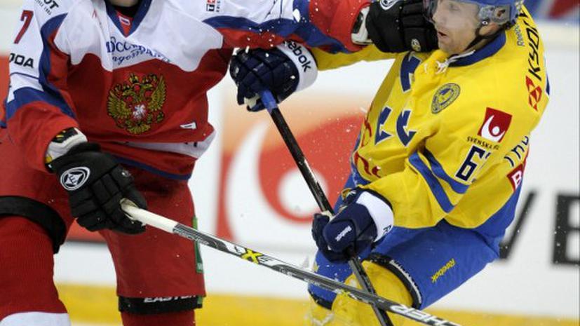 Российская сборная победила сборную Швеции во втором матче Кубка Карьяла