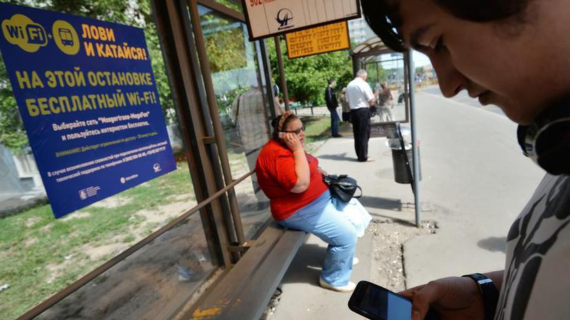 Правительство Москвы опровергло введение ограничений на доступ к Wi-Fi