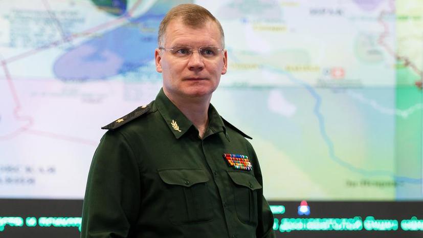 Минобороны РФ рассказало подробности уничтожения баз и складов ИГ в Сирии