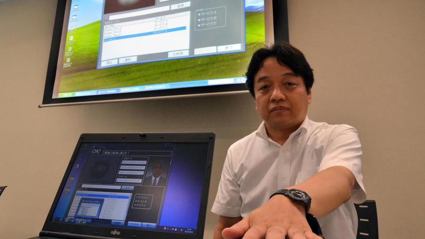 Японские программисты разработали систему идентификации по ладони