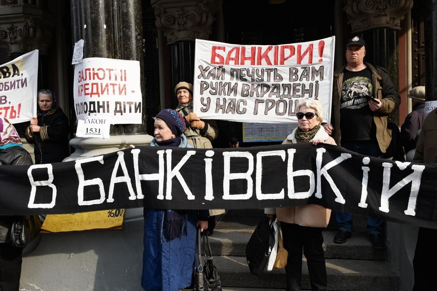 СМИ: Кредит МВФ не поможет больной украинской экономике