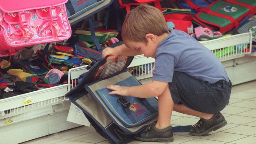 Продажи бронированных школьных рюкзаков в США бьют все рекорды