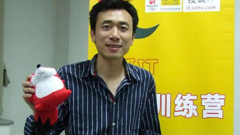 Ван Вэй – моя судьба с сайтом tudou.com