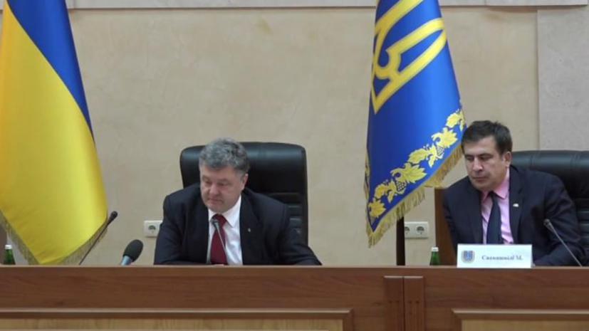 Михаил Саакашвили назначен губернатором Одесской области