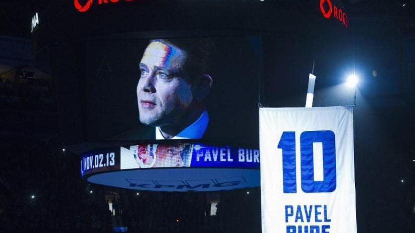Легенда номер 10: в Ванкувере прошла церемония чествования бывшего игрока «Ванкувер кэнакс» Павла Буре
