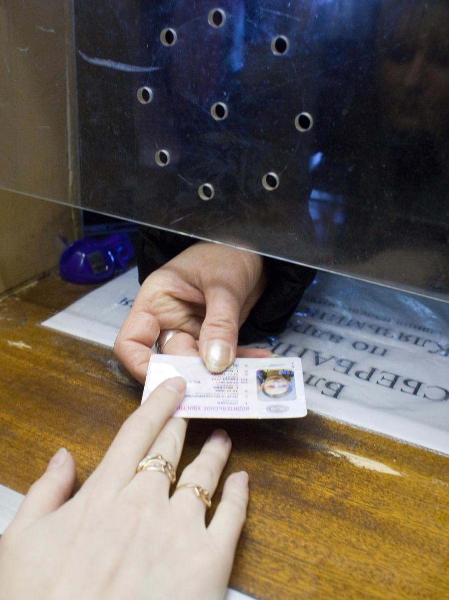 Получить водительские права россиянам станет сложнее