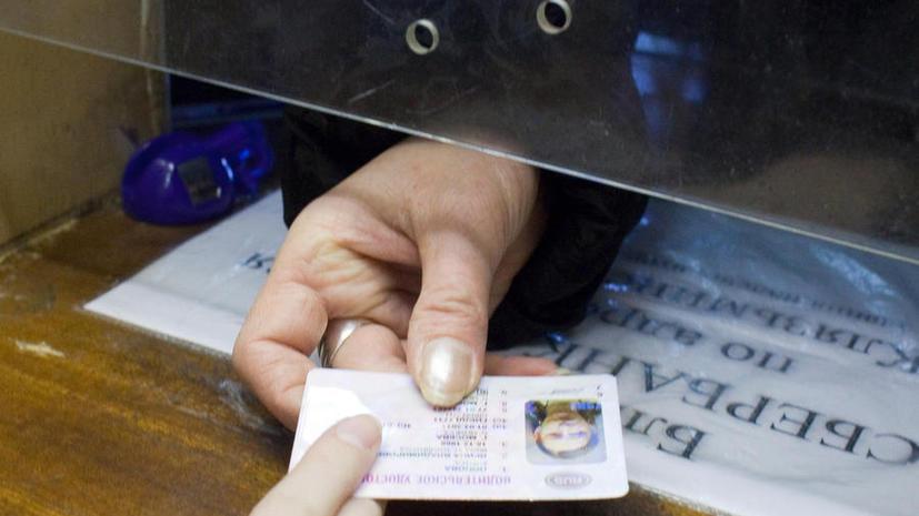 замена прав штрафы