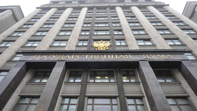 В парламенте РФ предложили сразу несколько идей в части борьбы с терроризмом