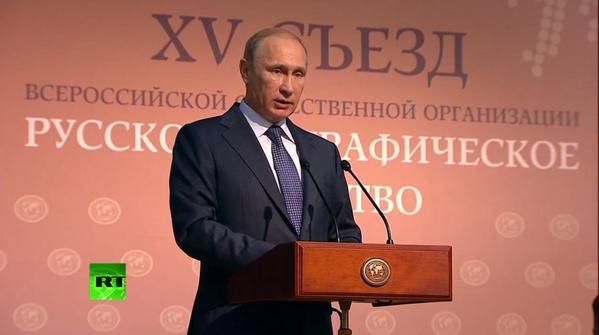 Владимир Путин предложил проводить всероссийский географический диктант