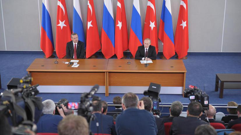 Bloomberg: Турции не обойтись без российского газа и туристов, несмотря на угрозы Эрдогана
