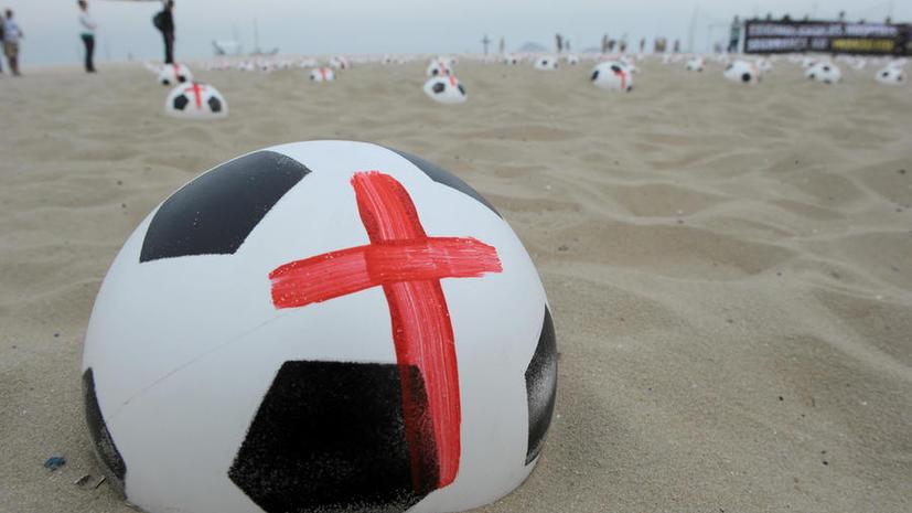 Футбольный матч в Бразилии закончился двойным убийством