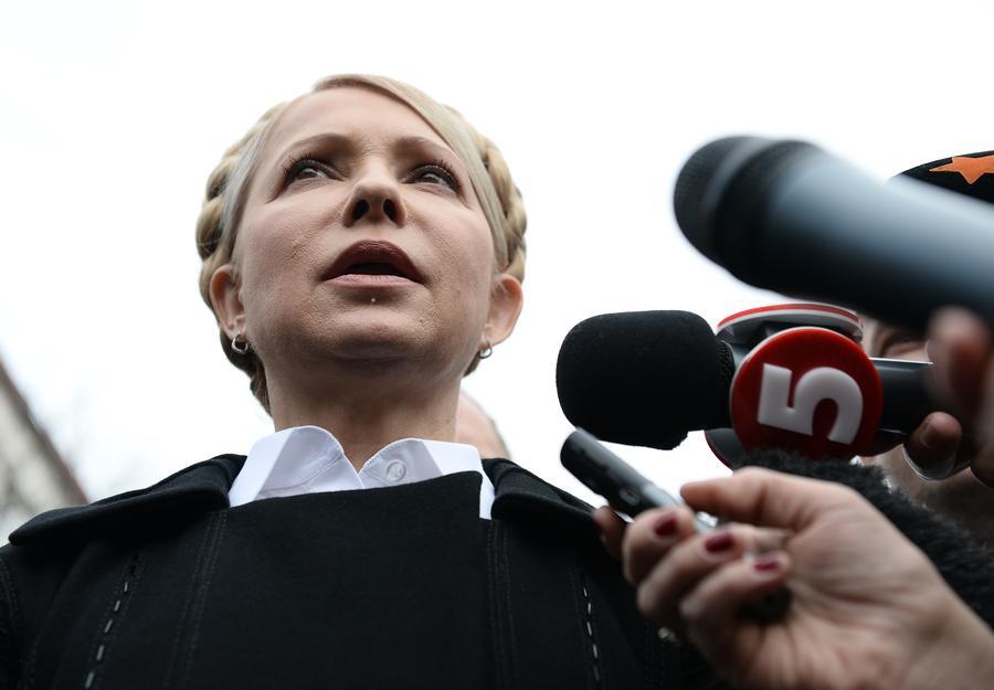 Юлия Тимошенко предлагает ликвидировать «Нафтогаз Украины»