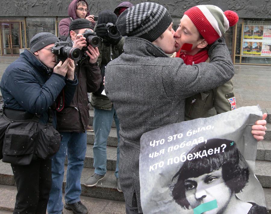 Мэрия выступила против проведения гей-парада в Москве