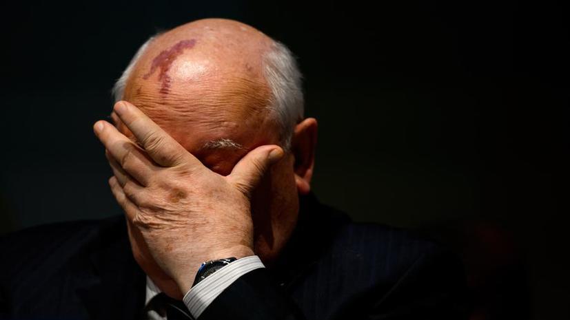 Михаил Горбачев: «Я не ожидал от Обамы такого»
