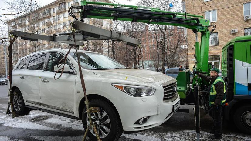 В России поменяются правила эвакуации автомобилей