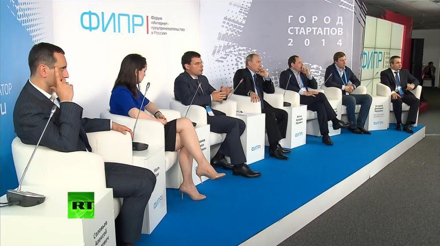 Владимир Путин: Борьба с незаконным контентом не должна превращаться в борьбу со свободами