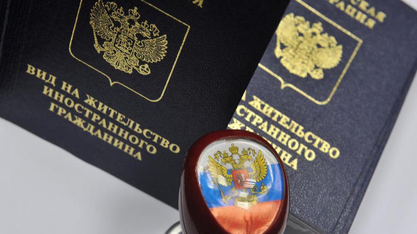 Сегодня истекает отведённый украинцам срок для определения их статуса в России