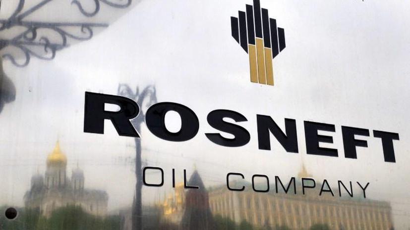 Financial Times: ЕС намерен наложить новые санкции на российские нефтяные компании