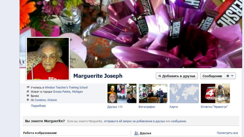 Слишком стара для Facebook: 104-летняя жительница США вынуждена врать о своем возрасте