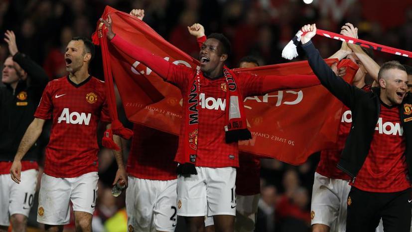 «Манчестер Юнайтед» стал чемпионом Англии в 20-й раз
