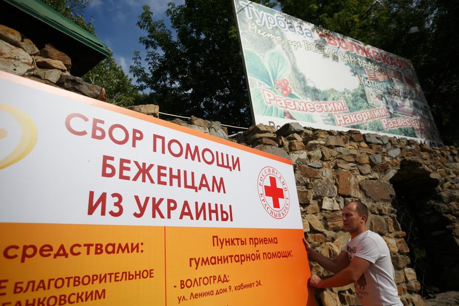 Элла Памфилова: За ситуацией на Украине будут наблюдать международные правозащитные организации