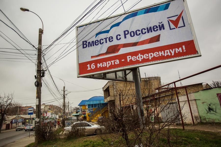 Около 70 наблюдателей из 23 стран зарегистрировались для работы на референдуме в Крыму