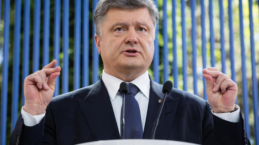 Пётр Порошенко: США не оказали военную помощь из-за отсутствия на Украине боеспособной армии