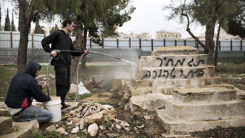 В Иерусалиме осквернено мусульманское кладбище
