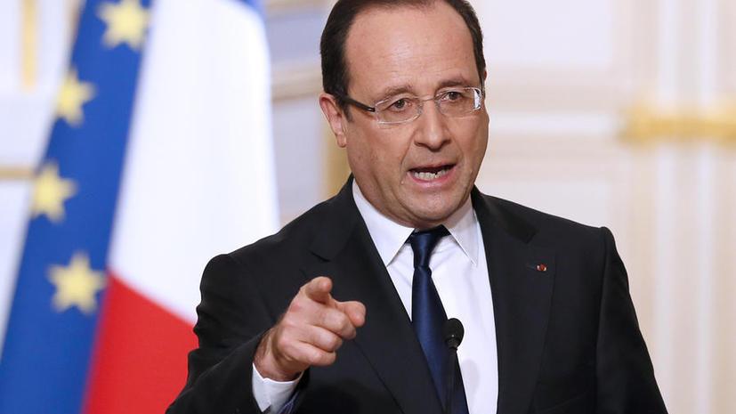 Франсуа Олланд пошел в наступление на «налоговые гавани»