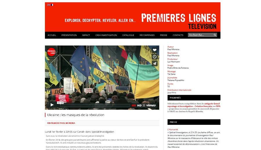 Франция показала фильм о «майдане» вопреки просьбе Киева