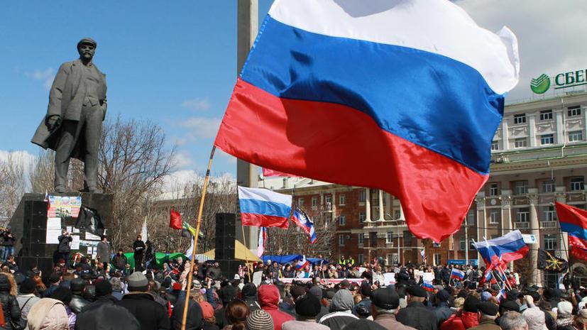 В городах юго-востока Украины проходят многотысячные пророссийские митинги