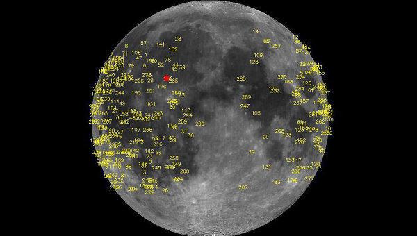 На Луне произошёл самый мощный за последние восемь лет метеоритный взрыв