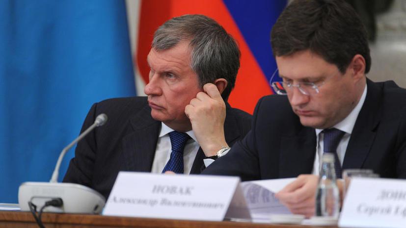 Александр Новак: В 2015 году баррель нефти будет стоить $90-95