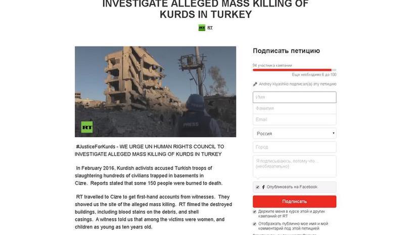 #JusticeForKurds: RT призывает ООН расследовать предполагаемое массовое убийство курдов в Турции