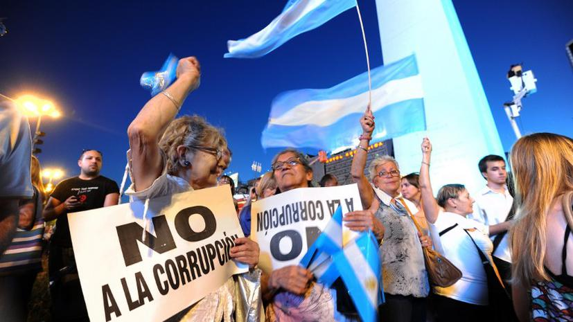 Столица Аргентины охвачена акциями протеста