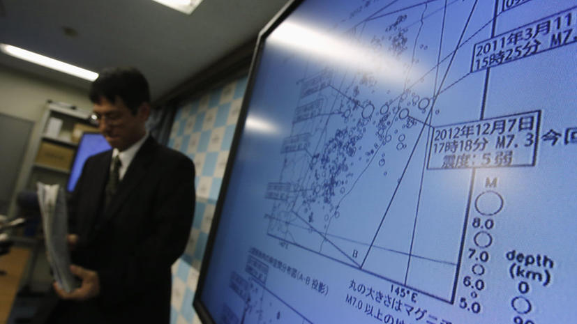 10 человек пострадали при землетрясении на севере Японии