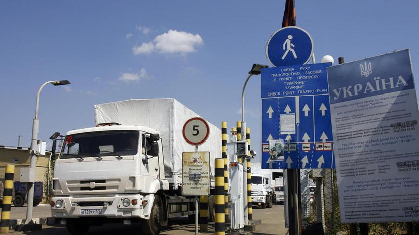 «Разверните груз обратно»: реакция Запада на гуманитарный конвой была предсказуема
