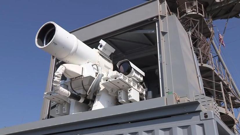 Американский флот испытывает новое лазерное оружие