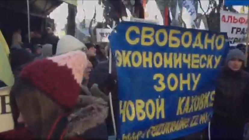 У Верховной рады Украины митингуют против экономических инициатив правительства