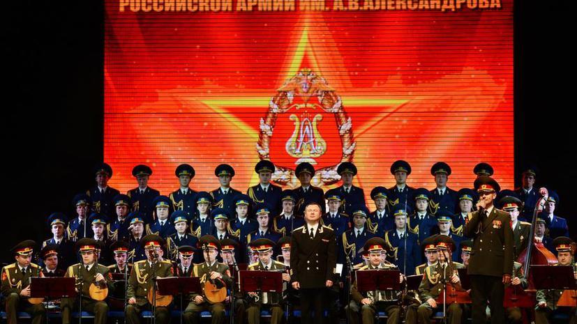 В Чехии увидели угрозу в гастролях российского военного ансамбля имени Александрова