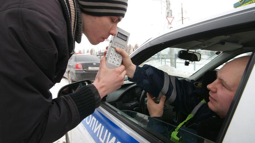 СМИ: Минюст предлагает забирать автомобили у пьяных водителей