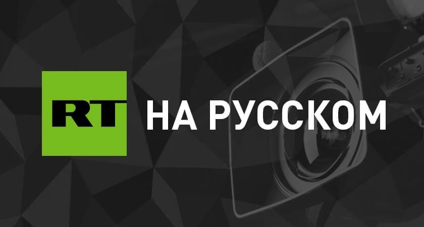 Планировавшие теракты в Москве и Ингушетии боевики арестованы