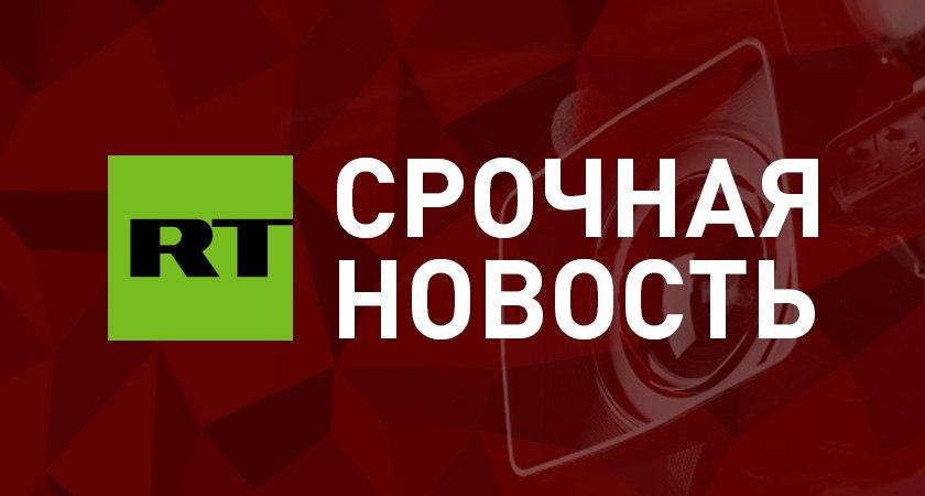 Источник: Захвативший заложников в Москве застрелен во время штурма